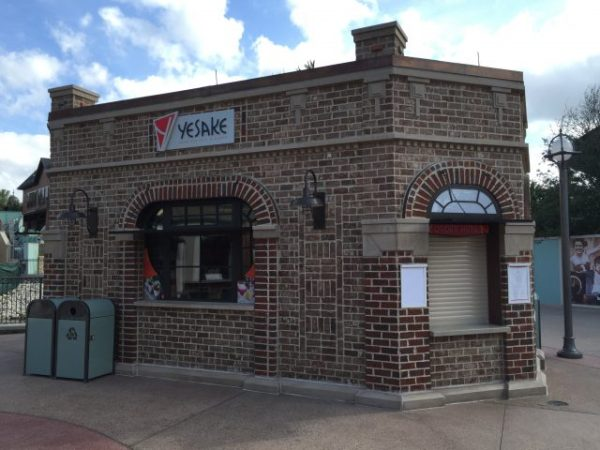 YeSake Building
